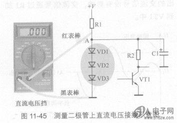 二极管简易直流稳压电路图片