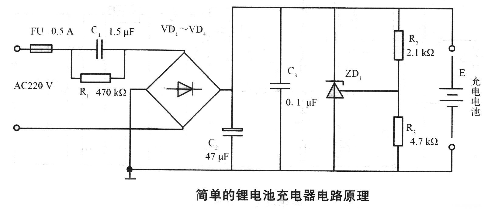 简单的锂电池充电器电路原理图片