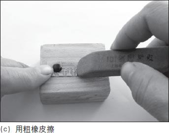 电烙铁的焊接方法及技巧