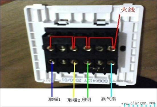 三联开关接线图 两个开关一个两相插座一个三相插座,应该怎么接线?