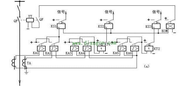 三段式电流保护接线原理图图片