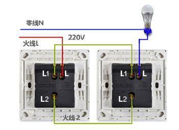 双控开关接线柱接线方法图解 -解决方案-华强电子网