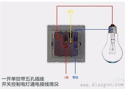 五孔一开关怎么接线 -解决方案-华强电子网