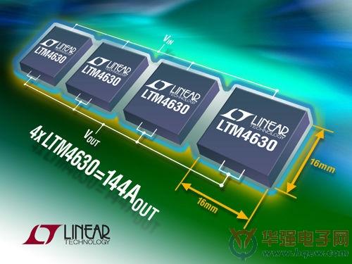 Linear推出DC/DC微型模块稳压器LTM4630