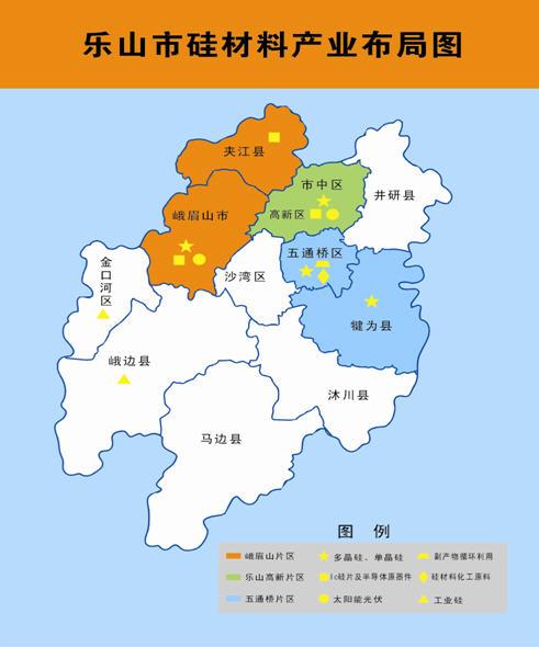乐山鹤翔路地图