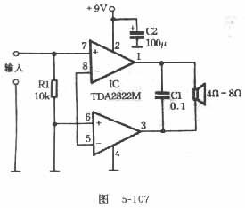 tda2822m功放电路