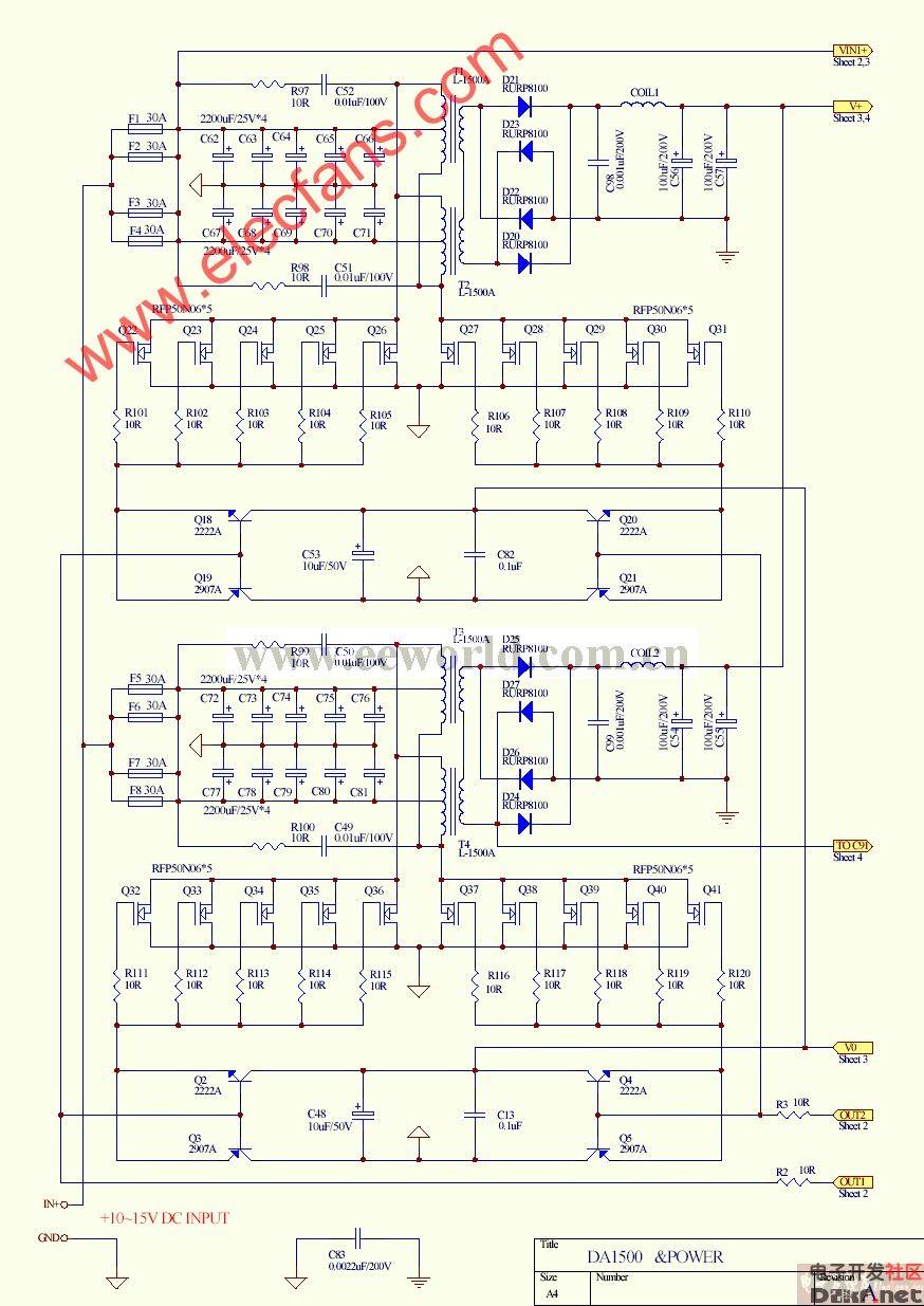 逆变器SG3525驱动 原理图PCB设计 新开发逆变驱动 ... -bilibili