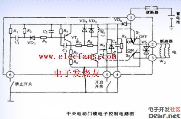 桑塔纳2000中央电动门锁电子控制电路图