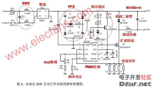 全电压20w日光灯开关恒流源电路原理图