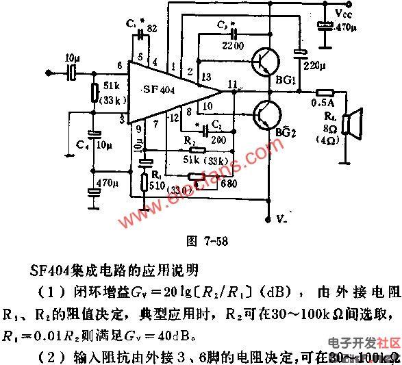 SF404音频功率放大驱动电路的应用图片