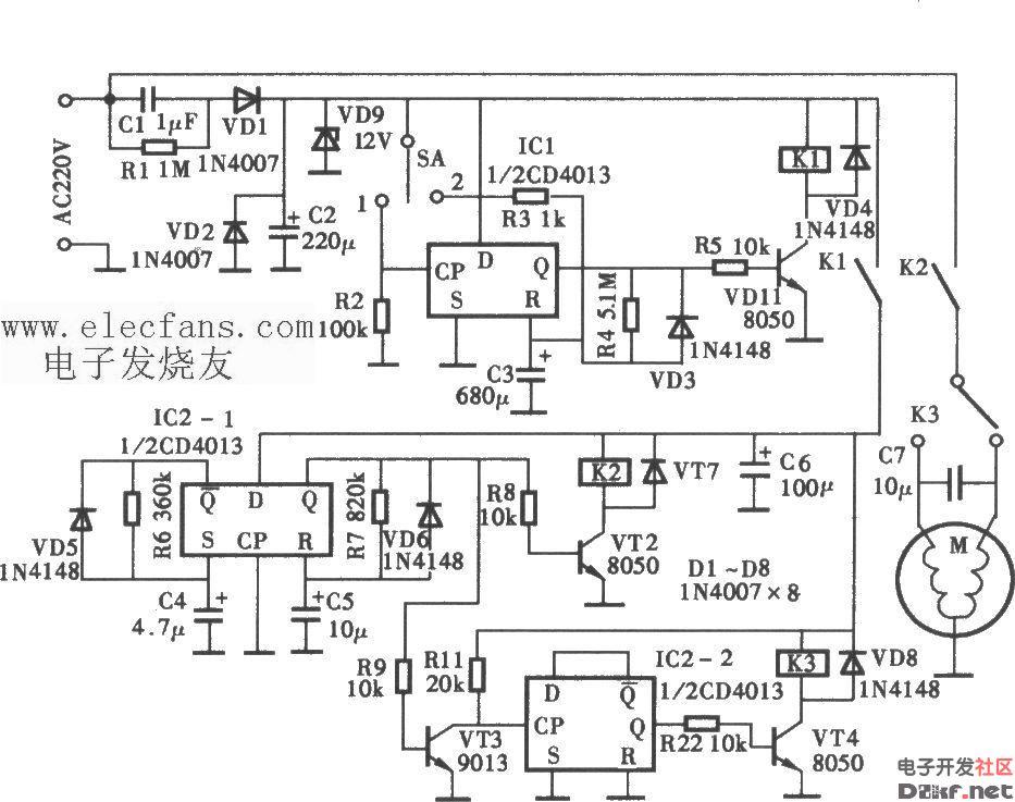 洗衣机定时器接线原理图