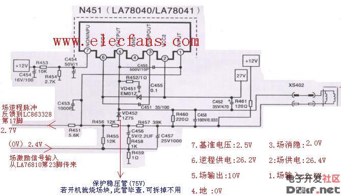 女优愹la_la78040电路图及各引脚电压
