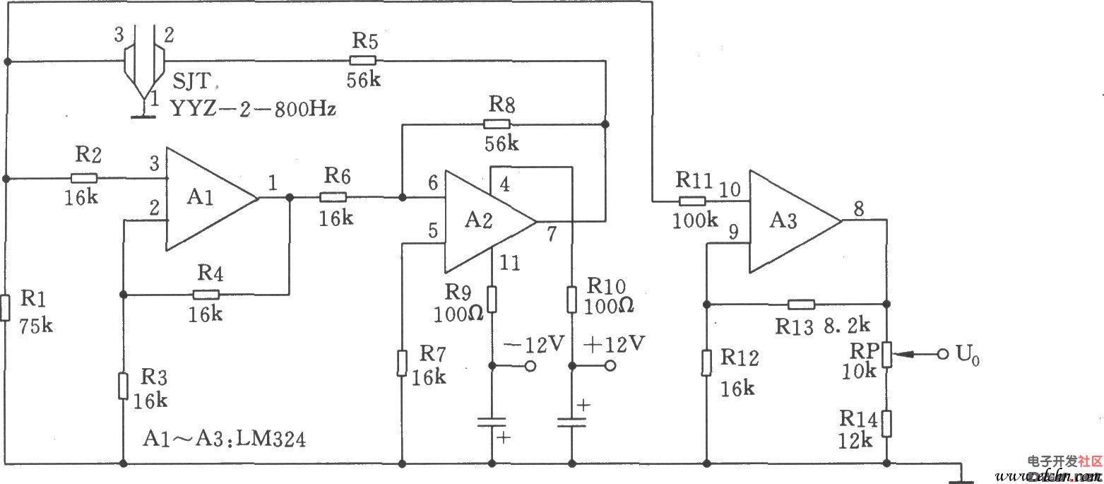电子古筝调音器的使用方法