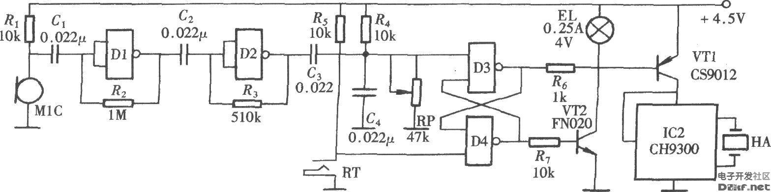 电子生日蜡烛电路