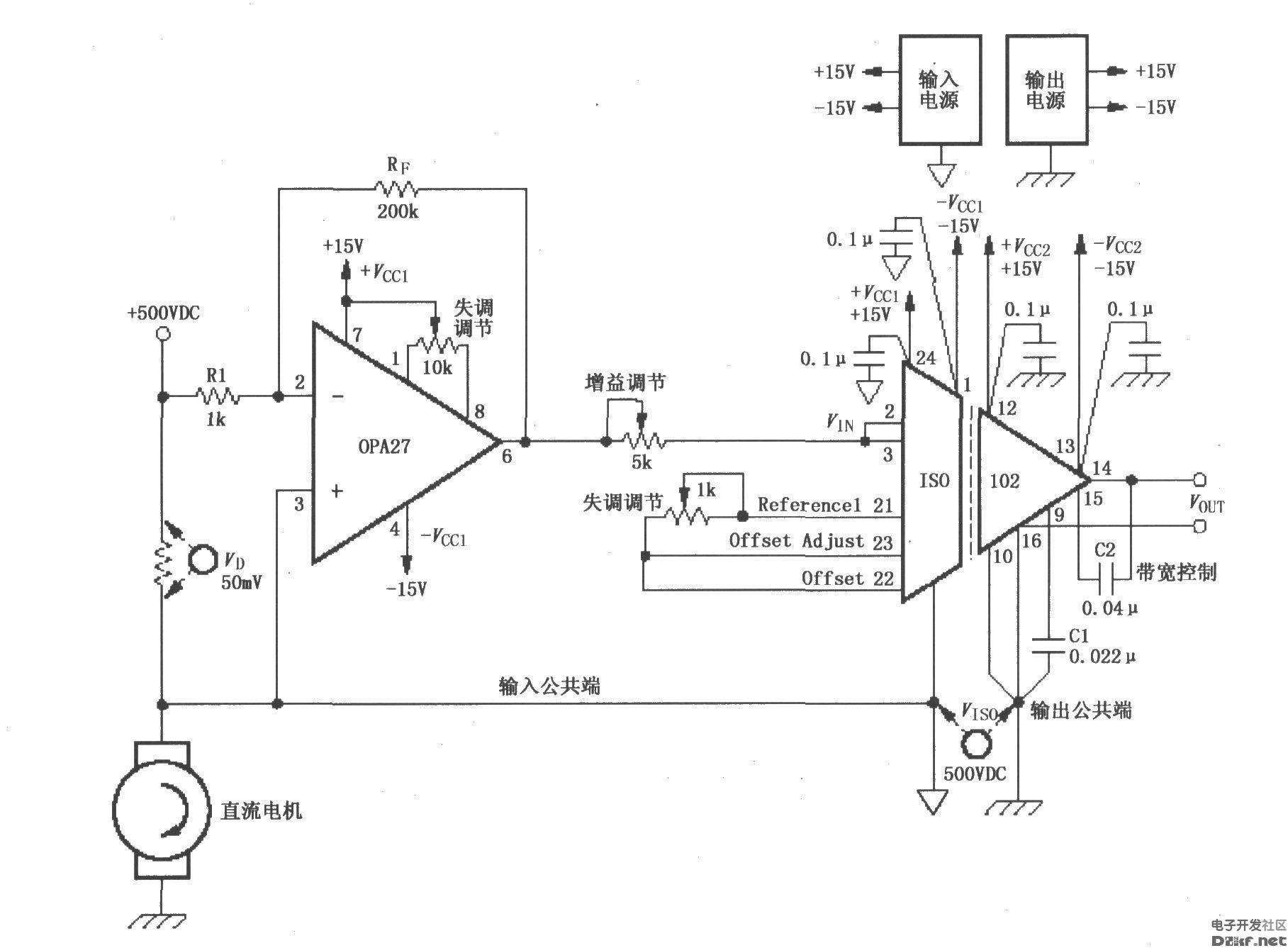 由iso102与opa27构成的测量500vdv直流电机电流的电路