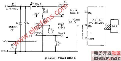 dt930f型直流电流测量电路图