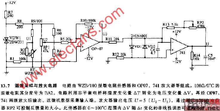电子 原理图 737