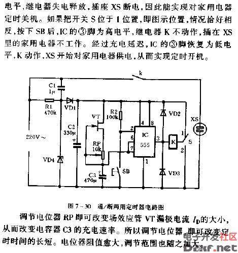 555定时器电路图