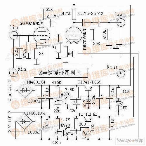 电子管前级的制作电路图图片