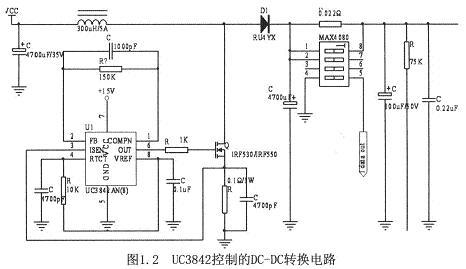 由uc3842设计的dc-dc升压电路图片