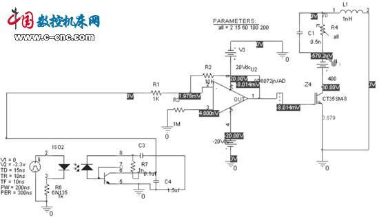 基于dsp应用于线切割机床的脉冲电源设计图片