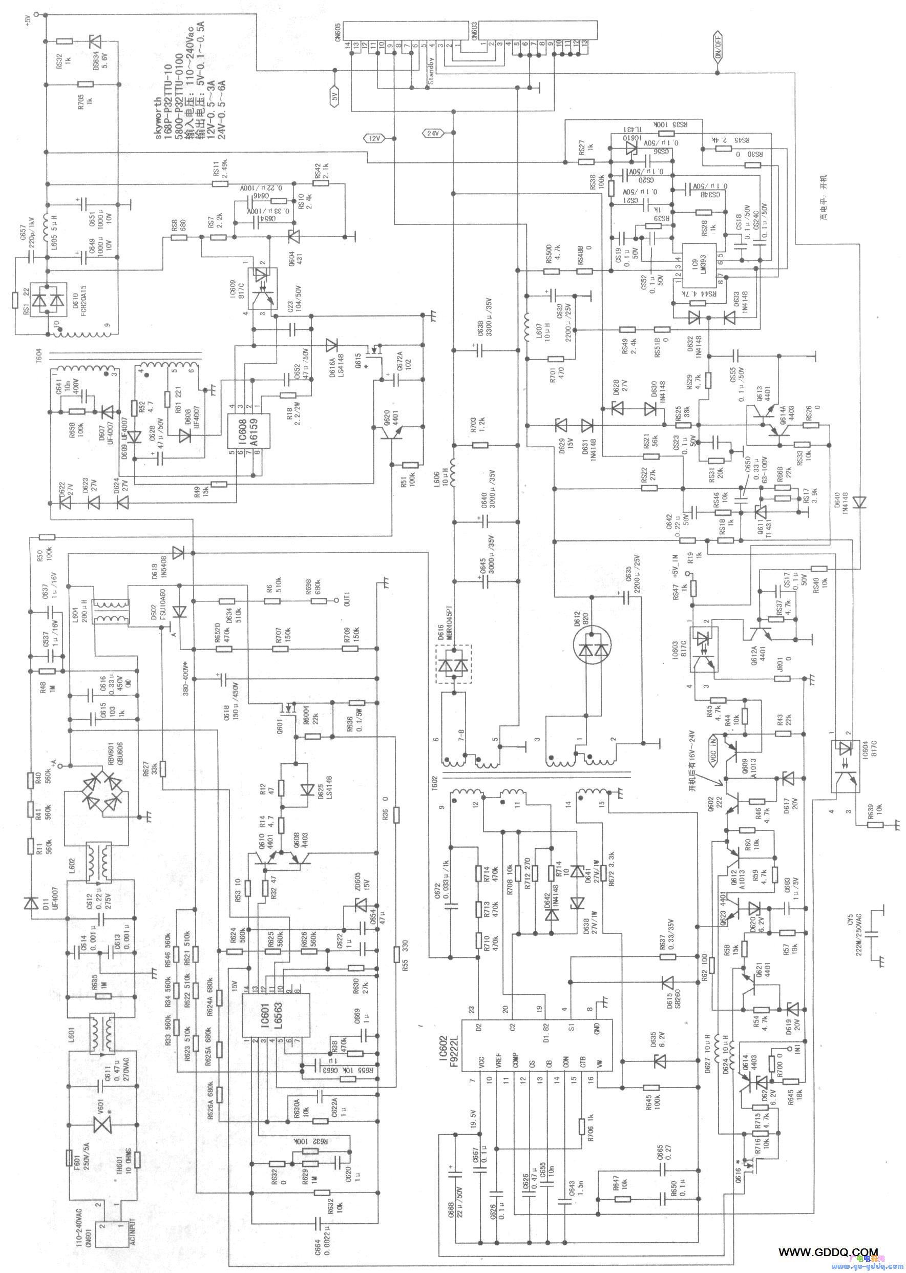 创维5800-P32TTU-0150军力图纸电路图彩电尼泊尔电源图片