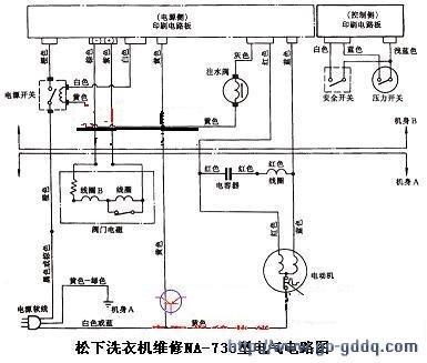 松下na-733型洗衣机电气电路
