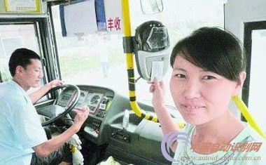 大庆公共汽车-大庆智能系统畅通城市公交 图  推广公交IC卡电子售票系统,为转变售高清图片