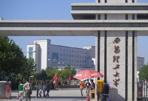 西安理工大学图书馆rfid智能馆藏系统领航西部高校