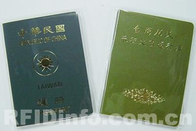 台湾rfid电子护照:走在路上图片