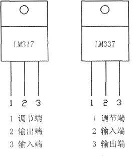 简单易制的两用可变直流稳压电源电路图片