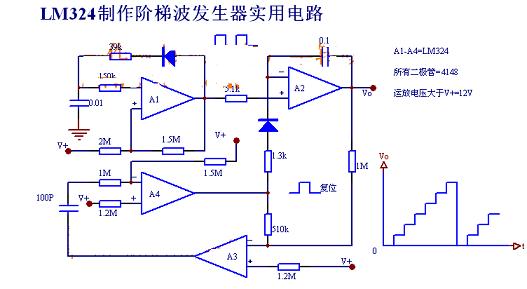 LM324运放制作 阶梯波 发生器 电路 图 华强电子图片