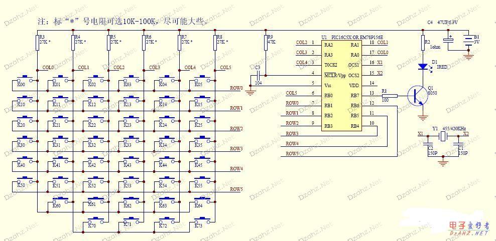 彩电遥控器原理图