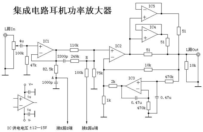 集成电路耳机功率放大器电路图图片